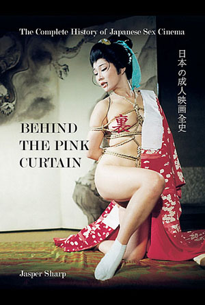 First, pink films are basically Japanese erotic films, but these particular ...