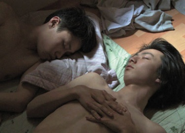 Gays Hot Movies Com 13